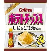 カルビー ポテトチップスしおとごま油風味 60g×12個