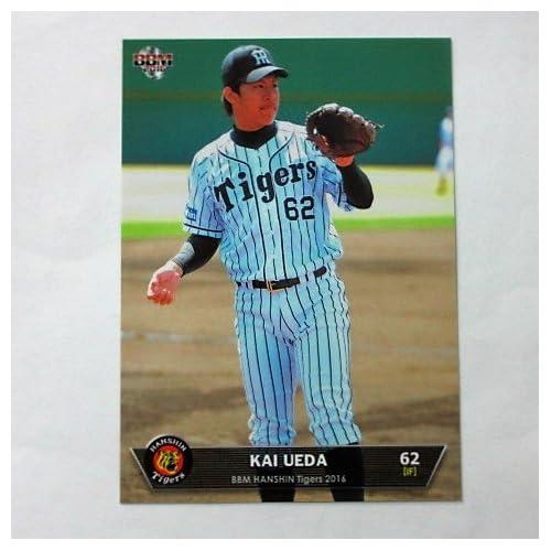 BBM2016阪神タイガース■レギュラーカード■T55/植田海 ≪ベースボールカード≫