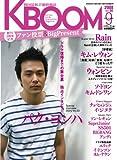 K・BOom (ブーム) 2008年 09月号 [雑誌]