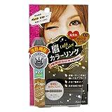 Kiss Me Heavy Rotation Coloring Eyebrow Mascara 02 Orange Brown 8g