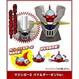 マジンガーZ&グレートマジンガースーパーフィギュアコレクション [5.マジンガーZ パイルダー・オンVer.](単品)
