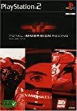 echange, troc Total immersion racing