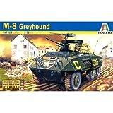1/72 M8グレイハウンド装甲車