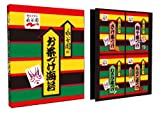 キャラクターバインダーコレクション 永谷園 お茶づけシリーズ