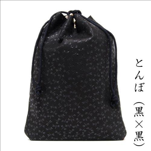 印傳屋 印伝 合切袋 大判 ( 巾着 信玄袋 ) 3007 メンズ ( 男性用 ) バッグ (とんぼ(黒×黒))