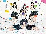 i☆Ris 7thSG[CD+DVD]