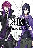 K MISSING KINGS (デジタル版Gファンタジーコミックス)