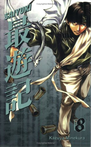 Saiyuki Volume 8, Kazuya Minekura