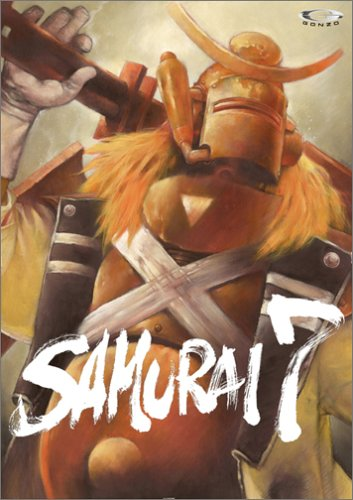 SAMURAI 7 第4巻 (通常版) [DVD]