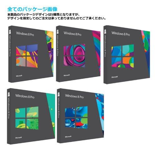 Microsoft Windows 8 Pro 発売記念優待版 (XP・Vista・7からのアップグレード専用:2013年1月31日まで)