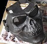 スカル 恐怖 マスク コスチューム用小物 フリーサイズ