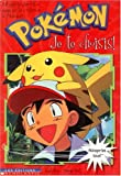Je Te Choisis! (Pokemon (French)) (French Edition) (0439005426) by West, Tracey