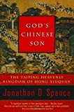 img - for God's Chinese Son: The Taiping Heavenly Kingdom of Hong Xiuquan Reprint edition by Spence, Jonathan D. (1996) Paperback book / textbook / text book