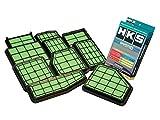 HKS(エッチ・ケー・エス) スーパーハイブリッドフィルター SHF用交換フィルター M-SIZE 232 x 249 (mm) 乾式3層/グリーン 70017-AK002