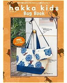 hakka kids Bag Book