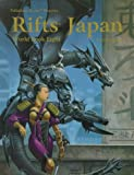 Rifts World Book 8: Japan (0916211886) by Siembieda, Kevin