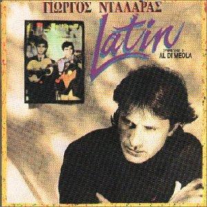 Latin [With Al di Meola]