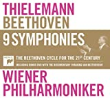 ベートーヴェン:交響曲全集(DVD付)