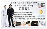 30'upDIET(サーティアップダイエット) シェイプスーツ キューブ メンズ ブラック×ネイビー M 30-423
