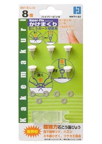 東洋工芸 ハイパーピン S HHT1-S2