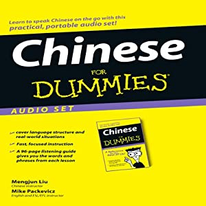 Chinese for Dummies | [Mengjun Liu]