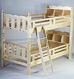宮付き二段ベッド 二段ベッド 2段ベッド シングルベッド すのこベッド 木製 二段 ベット 2段ベット