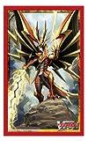 ブシロードスリーブコレクション ミニ Vol.78 カードファイト!! ヴァンガード 『抹消者 ボーイングソード・ドラゴン』