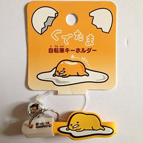 eikoretto Sanrio Gudetama Lazy giallo uovo yuru-chara Mascot ciclo portachiavi con Bell Giappone Import