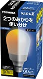 東芝 電球形蛍光ランプ 「ネオボールZ」 電球60ワットタイプA形(常夜灯機能付) 昼光色 EFA15ED/13-N