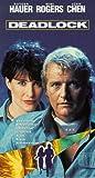 echange, troc Deadlock [VHS] [Import USA]