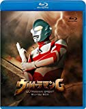<strong>Amazon.co.jp限定</strong>  ウルトラマンG Blu-ray BOX  (A3サイズ布ポスター付)