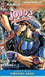 echange, troc Hirohiko Araki - Jojo's Bizarre Adventure, tome 2 : Soif de sang