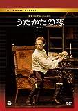 英国ロイヤル・バレエ団 うたかたの恋(全3幕) [DVD]