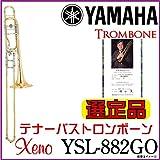 YAMAHA Xenoシリーズ テナーバストロンボーン YSL-882GO