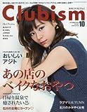 Clubism(クラビズム) 2016年 10 月号 [雑誌]