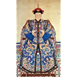Portrait of Lu Tai Tai (Print On Demand)