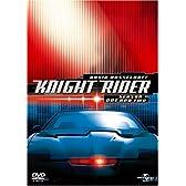 ナイトライダー シーズン 1・2パック [DVD]