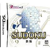 Puzzle Series Vol.3 SUDOKU 数独