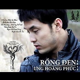 Rong Den