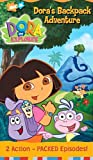 Dora The Explorer - Backpack Adventure Game Interactive DVD Game [Interactive DVD]