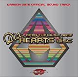 DRAGON GATE OFFICIAL SOUND TRACK OPEN THE MUSIC GATE -Dia.HEARTS disc-
