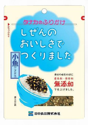 Tanaka food additive-free sprinkle small fish 20 g x 10
