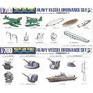 1/700 ウォーターライン 大型艦兵装セット (517)