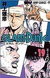 SLAM DUNK 19 (ジャンプ・コミックス)