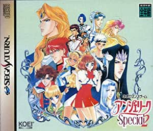 Angelique Special 2 (Japanese Import Video Game)