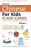 Tuttle Chinese for Kids Flash Cards Kit Vol 1 Traditional Ch: [Includes 64 Flash Cards, Audio CD, Wall Chart & Learning Guide] (Tuttle Flash Cards)
