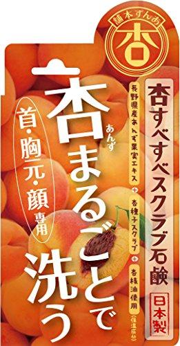 杏すべすべスクラブ石鹸 100g