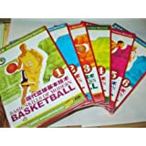 Basic Skills of Modern Basketball / Ball Games' Teaching / 6DVD Collection