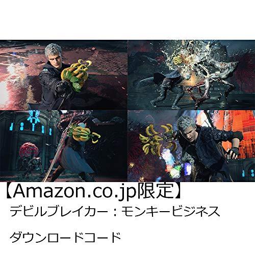 デビル メイ クライ 5 ダウンロードコード 配信 付 - PS4 ゲーム画面スクリーンショット1