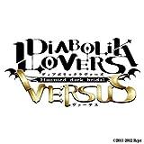 DIABOLIK LOVERS ドS吸血CD VERSUS 1 アヤトVS シュウ